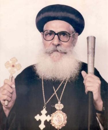Bishop Mina of Girga (2).jpg