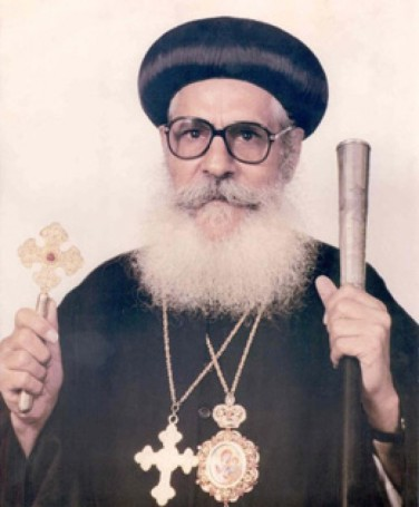 Bishop Mina of Girga (2).jpg