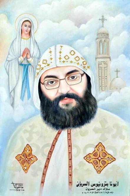 Fr Patronius El Sorianni.jpg