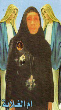 Ardina Malika Youssef - the Mother of the Poor.jpg