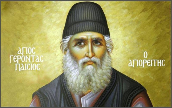 St Paisios of Mt Athos (1).png